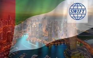 حواله درهم به امارات